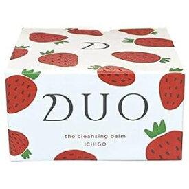 数量限定 DUO デュオ ザ クレンジングバーム 90g いちご クレンジング 洗顔 角質ケア マッサージ トリートメント 5役 イチゴ種子油 保湿 黒ずみ