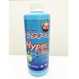 ペンタキープHYPER5000 ペンタキープハイパー5000 新・機能性肥料 誠和アグリカルチャ 5-アミノレブリン酸配合 ALA 肥料