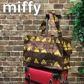 ミッフィー バックキャリーオンバッグ 折りたたみ ボストンバッグトートバッグ サブバッグ 機内持ち込み 旅行かばん 旅行用 バッグ