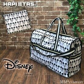 ボストンバッグ Lサイズ ディズニー柄 ミッキーマウス ハピタス 折り畳みボストン 出産入院用のバッグや退院後はマザーバッグにもおすすめのキャリーオンバッグです