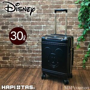 スーツケース 機内持ち込み Sサイズ 30L 1〜2泊用 ハピタス ディズニー ミッキーマウス かわいい キャリーバッグ ファスナータイプ グリップマスター キャリーケース