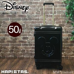 スーツケース ファスナータイプ 33L Sサイズ 1〜3泊用 機内持ち込み可 ハピタス ディズニー ミッキーマウス キャリーバッグ
