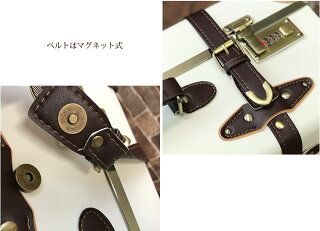 ベルトはマグネット式で、簡単着脱。アンティークな見た目ですが、便利も採用しています。