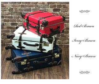 各色各サイズのトランク。RED&BROWN・IVORY&BROWN・NAVY&BROWN