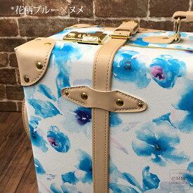 トランク キャリーケース53cm Mサイズ 2〜4泊用かわいいキャリーバッグ、スーツケースをお探しなら、シフレユーラシアトランクがオススメです♪