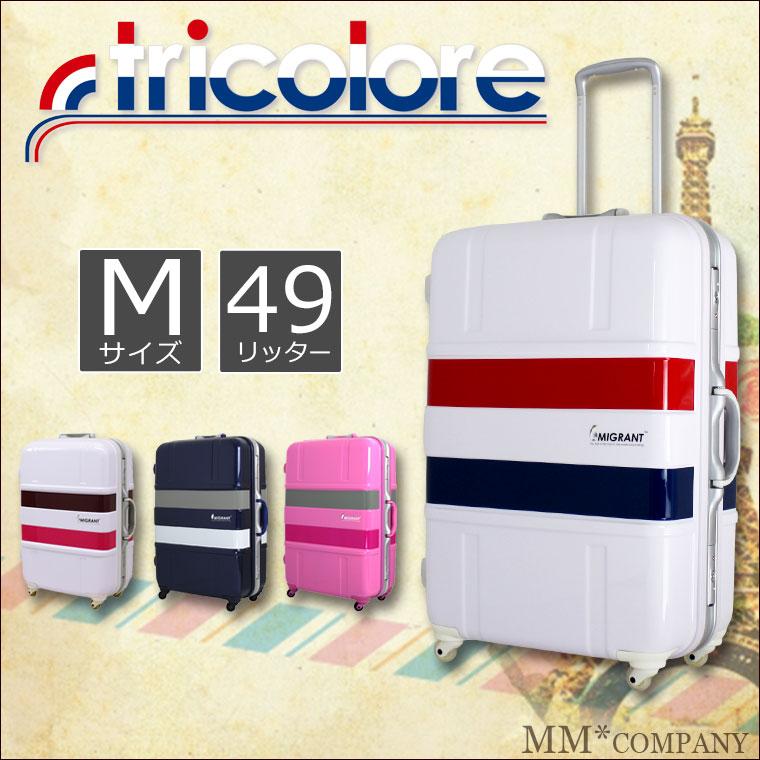 スーツケース Mサイズ(49L)3日〜5泊向シフレ B1133T-58