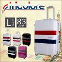 スーツケース Lサイズ(83L)約6日〜長期向大型キャリーバッグ シフレ B1133T-68