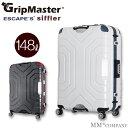 グリップマスター 最大級サイズ スーツケース148リッター LLサイズ(約7日〜長期向き)超大型 フレームタイプTSAロック付 双輪キャスター搭載送料無料&1年保証付 Grip Master B522