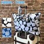 シフレハピタスよりペイントされたフラワー柄がかわいいトートバッグのご紹介です。