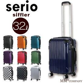 スーツケース Sサイズ 小型(42L)機内持ち込み可 約1日〜3日向き TSAロック搭載 ファスナータイプ ダブルキャスター