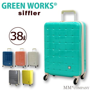 スーツケース Sサイズ 小型 36L 女性におすすめ かわいいキャリーバッグ キャリーケース1日〜3日向き ファスナータイプ 機内持ち込み可 TSAロック付 4輪キャスター