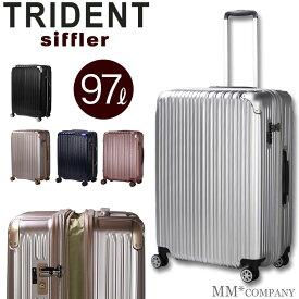 スーツケース≪TRI2035≫67cm TRIDENT トライデント