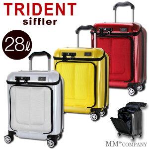 スーツケース Sサイズ 小型 28L 1泊 2泊 キャリーバッグ キャリーケース 機内持ち込み可 フロントポケット