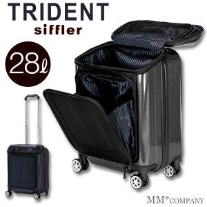 キャリーバッグ Sサイズ 小型 28L 機内持ち込み可 フロントポケット付き スーツケース キャリーケース 1泊 2泊