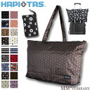 3cc0544a6b mm-company  Women s Bag - Bags - Bags