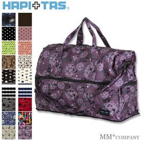 85df0e2e6c61 キャリーオンバッグ 折り畳みレディース向けのかわいい旅行用 ボストンバッグです。機内持ち込み