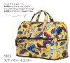 蝙蝠俠波士頓包 sifre hapitas 折疊波士頓 «H0002» (M 中型圓頂) 是隨身攜帶的包,可以在一個手提箱中設置!
