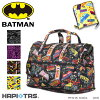 Batman Boston bag sifre hapitas folding Boston «H0002» (medium M size Dome) is a carry-on bag that can be set in a suitcase!