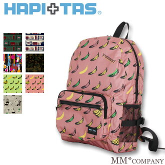 Folding backpack large! Choose from cute sifre hapitas H0006 carry-on backpack Nordic Luc, florals, camouflage pattern development. in lightweight nylon is recommended to the school.