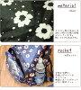 폴딩 가방 대용량! 시프 르 ハピタス H0006 캐리 온 백 귀여운 북유럽 배낭 같은 꽃무늬 위장 선택할 수 있는 칼자루 배포 ♪ 가벼운 나일론에 통 학에도 추천입니다.