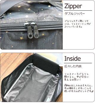 ダブルジッパーで大きくぐるりと開くので、荷物の出し入れ楽々です。