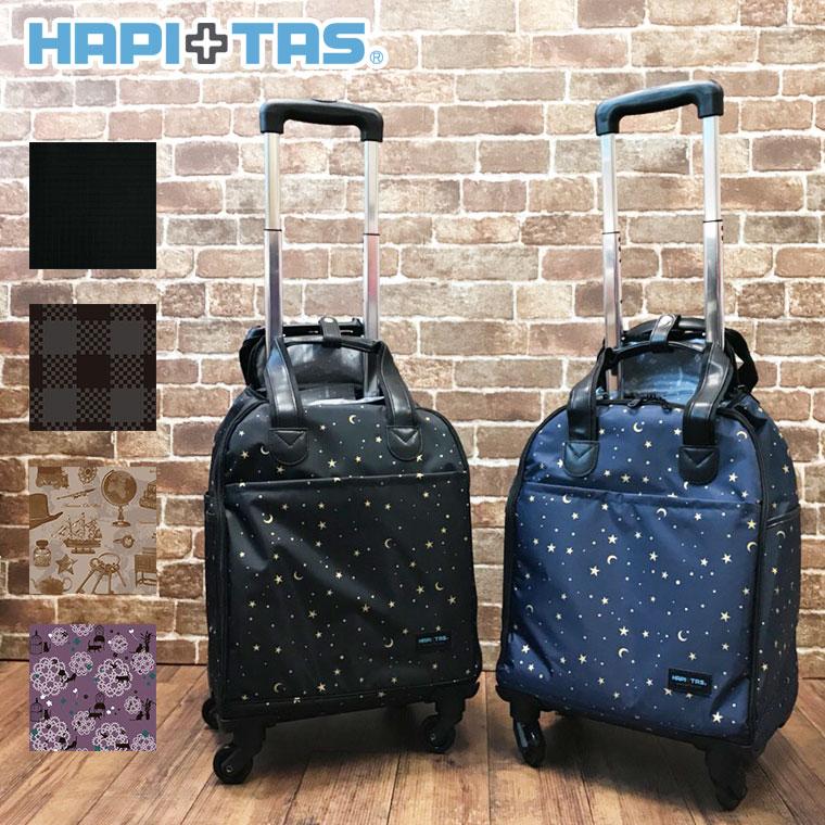 ボストンキャリーバッグボストンバッグ キャリーキャスター付き ボストンバッグ機内持ち込み可・コインロッカーサイズの旅行鞄です♪