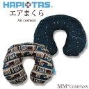 Hap7014 mob2