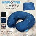 Hap7018-mobl