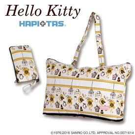ハローキティ トートバッグ(Hello kitty)折りたたみトート H0001キャリーオンバッグはシフレハピタスがオススメです。帆布トート