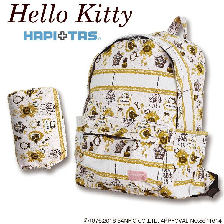 ハローキティ リュック(Hello kitty)ガーリーな帆布リュックサックシフレ ハピタス HAP0092キャリーオンリュック(キティ リュック)
