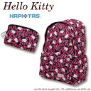 6e235ab3fd2e Hello Kitty backpack chifflekhapitas folding backpack HAP0092 carryonluc