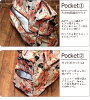 화 무늬 가방(보스턴백) 시후레하피타스 꺾어 접어 보스턴 M사이즈 H0002 숄더 벨트 첨부로 경사 겨냥해 가능 캬 리 온 가방