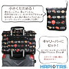 日本模式包 (袋); sifre hapitas 折疊波士頓 M 大小 H0002 肩帶的行李也可用。