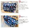 Sifre hapitas 袋日本模式袋 hp7026 馬蹄降低了一大袋的傳播成為袋。
