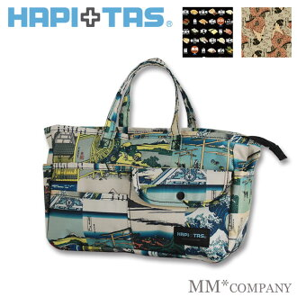시후레하피타스밧그인밧그화 무늬 가방 HAP7026 마치 넓은, 큰 가방 인 가방은 휴대용 가방으로도 됩니다.