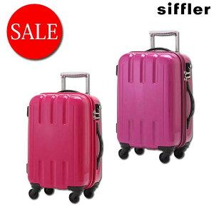 コインロッカーサイズのスーツケース小型 SS 1〜2泊用軽量 キャリーバッグ4輪キャスター・TSAロック機内持ち込み 可送料無料