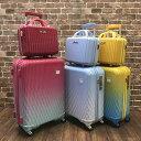 Sサイズ スーツケースセット小型 32L 1〜2泊用 機内持ち込み可シフレ ルナルクス LUN2116-48cm
