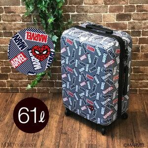 スーツケース Mサイズ 中型 61L 4泊 5泊 6泊 TSAロック搭載キャリーバッグ キャリーケース MARVEL(マーベル)