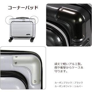 コーナーパッドは軽くて丈夫なアルミ製です。スーツケースを傷や衝撃から守ります。