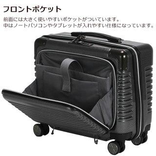 ハードタイプのスーツケースですが、フロントにしっかりとしたポケットがあります。
