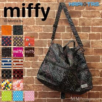 米菲 sifre 折疊波士頓包船上攜帶,隔夜旅行袋中 ! 可愛的尼龍尿布袋 (媽媽 g 或母親臭蟲) 隨身袋旅行袋 (包 / 袋) 禮品袋波士頓