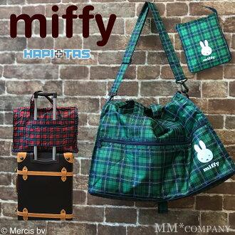 (2) 折疊米菲 (米菲),波士頓袋 (中型) sifre hapitas 旅行方便隨身攜帶的包 ☆ 是波士頓旅費。