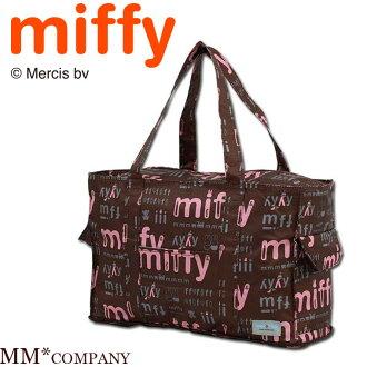 米菲 (米菲) × HAPI + TAS (hapitas) Siffler (公司) 可折叠波士顿包方形尼龙手提包包