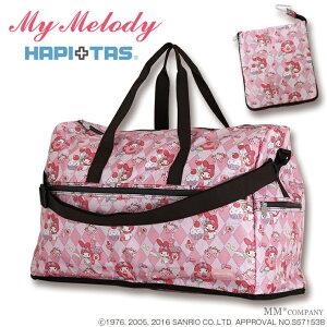 マイメロディ バッグ(My Melody)折りたたみ ボストンバッグ(L/大型)H0004キャリーオンバッグはシフレハピタスがオススメです。
