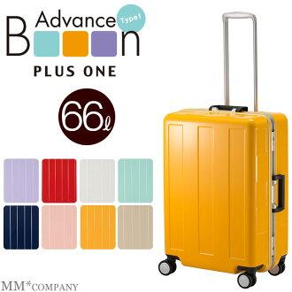受供使用PLUS ONE(一加)旅行箱超輕量Booon(布恩)架子107-60 4-6夜的ML尺寸名牌飛翔距離情况境外遊國內旅遊商務出差歡迎的後備箱情况旅行包郵購樂天