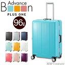 超軽量 フレーム スーツケース96L LLサイズ 長期泊用大型 キャリーバッグ国内旅行 海外旅行プラスワン アドバンスブーンキャリーケース
