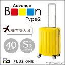 PLUS ONE(プラスワン)スーツケース超軽量 ブーン ジッパータイプSサイズ 小型 1〜3泊用132-49 元気カラー★スパークイエロー