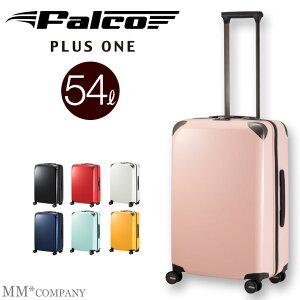 スーツケース Mサイズ 54L(4〜5泊)プラスワン ファルコ ファスナー 195-58cm国内旅行や近場の海外へオススメなキャリーバッグです