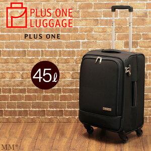 プラスワン スーツケースプラスワンラゲッジ 3015-51中型 Mサイズ 2〜5泊用 45LジッパータイプのトランクケースPLUS ONE LAGGAGE
