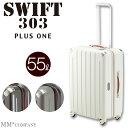Swift303-58-mob